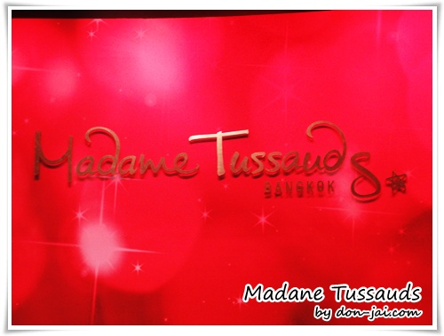 Madane Tussauds061